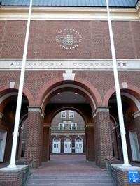 Alexandria Courthouse - Alexandria Criminal Defense